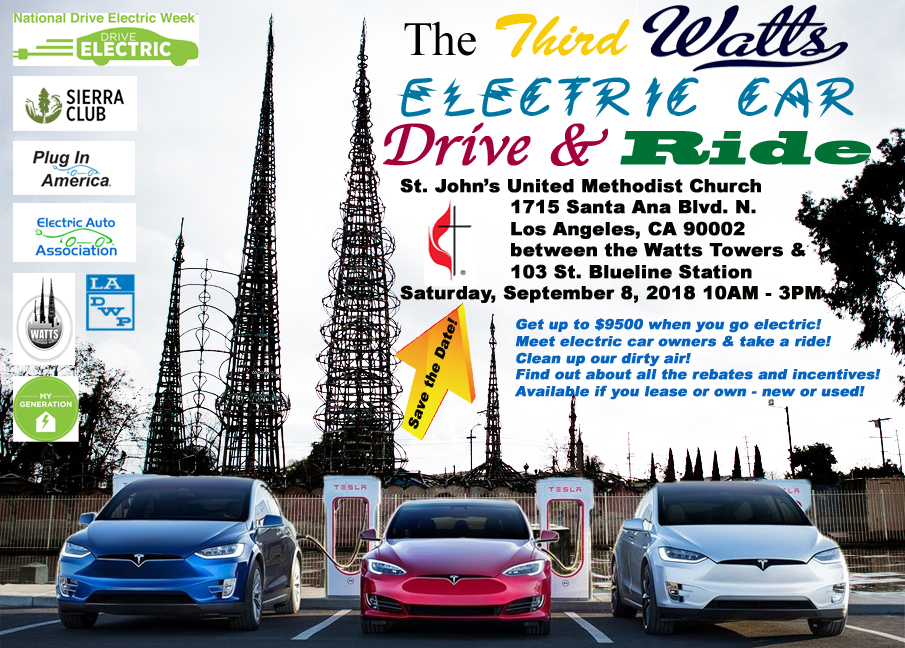 Electric Drive Event